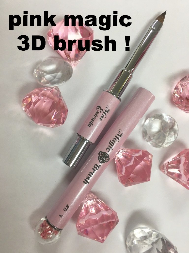 Pink Magic 3D brush !~ (3d nail art brush)