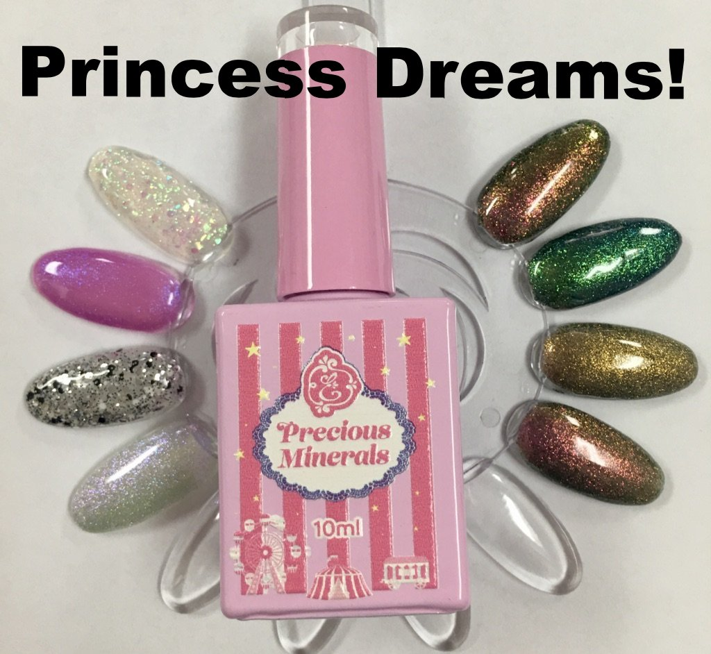 princess dreams, Precious Minerals limited edition