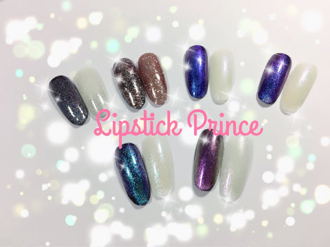 lipstick Prince collection, Precious Minerals
