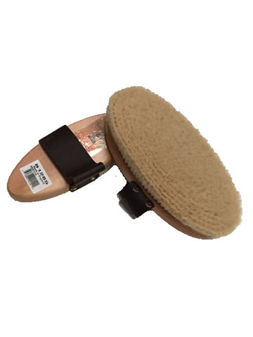 Equerry Goat Hair Body Brush