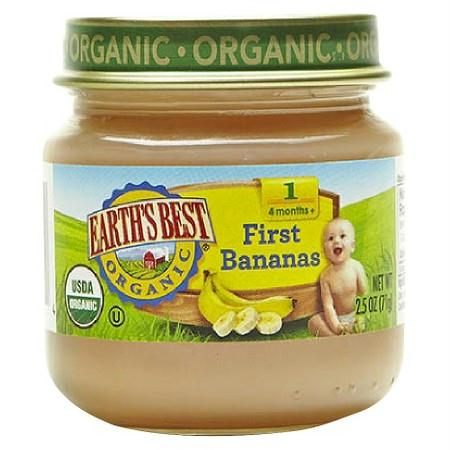 Earth's Best Organic First Bananas (12x2.5 Oz)