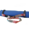 Yoga Mat Strap - Mermaid