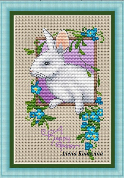 Easter Postcard With Bunny Cross Stitch Pattern