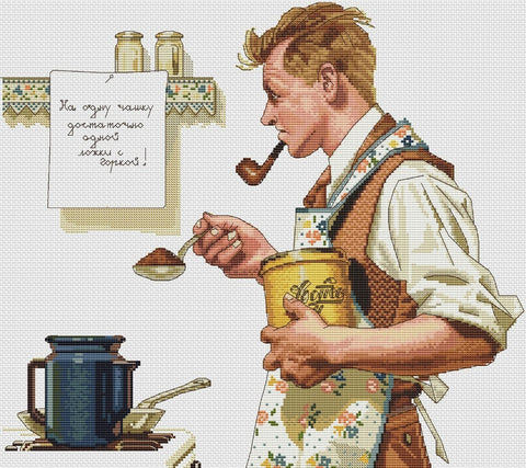 free cross stitch patterns -  Man in the Kitchen - www.crossstitchclub.com - 1