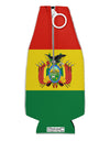 Bolivia Flag AOP Collapsible Neoprene Bottle Insulator All Over Print