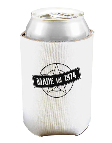 40th Birthday Made In Birth Year 1974 Can and Bottle Insulator Cooler