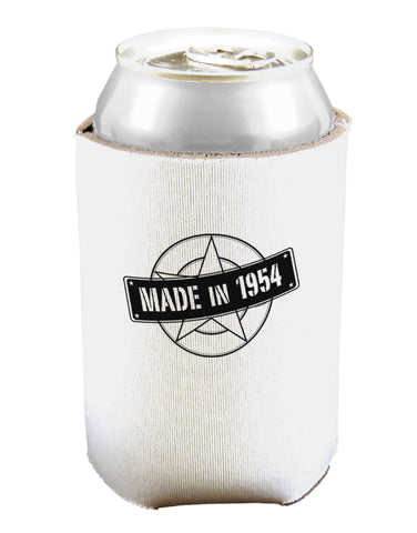 60th Birthday Made In Birth Year 1954 Can and Bottle Insulator Cooler