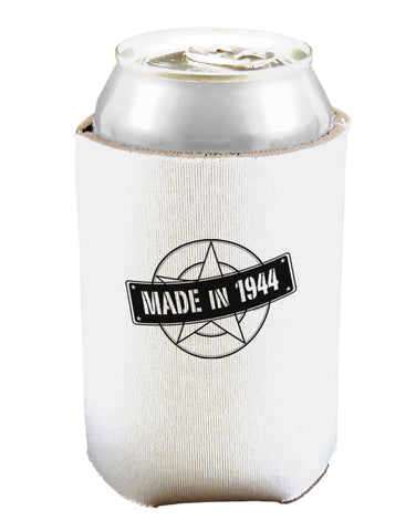 70th Birthday Made In Birth Year 1944 Can and Bottle Insulator Cooler