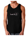 Sweet As Pi Dark Loose Tank Top