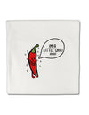 TooLoud I'm a Little Chilli Micro Fleece 14 Inch x 14 Inch Pillow Sham