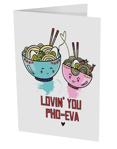 TooLoud Lovin you Pho Eva 10 Pack of 5x7 Inch Side Fold Blank Greeting
