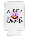 My First Diwali Collapsible Neoprene Tall Can Insulator by TooLoud