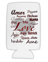Love Languages Collapsible Neoprene Tall Can Insulator by TooLoud
