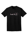 Sweet As Pi Adult Dark T-Shirt