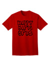 Happy Mardi Gras Text 2 BnW Adult T-Shirt
