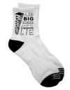 I Like Big Stacks -of books- Adult Short Socks