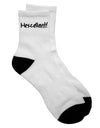 Mexcellent - Cinco De Mayo Adult Short Socks