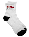 Mom Medicine Adult Short Socks