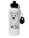 TooLoud Mama Bear Aluminum 600ml Water Bottle