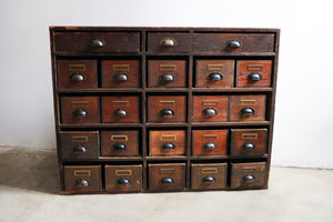 Large Danish Pine Apothecary Cabinet