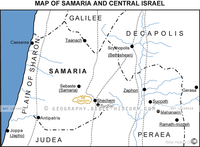Samaria and Central Israel - Basic Map (Hi-Res. Download) 1-Year License