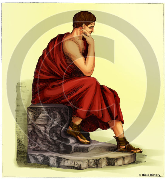 Aristotle - Bible Illustration (Hi-Res. Download) 1-Year License