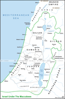 Israel Under the Maccabees - Basic Map (Hi-Res. Download) 1-Year License