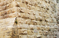 Herodian Masonry - Color Photo (Hi-Res. Download) 1-Year License