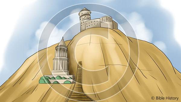 Herodium - Bible Illustration (Hi-Res. Download) 1-Year License