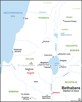Jesus' Baptism at Bethabara - Basic Map (Hi-Res. Download) 1-Year License