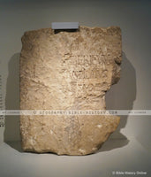 Pontius Pilate Inscription - Color Photo (Hi-Res. Download) 1-Year License