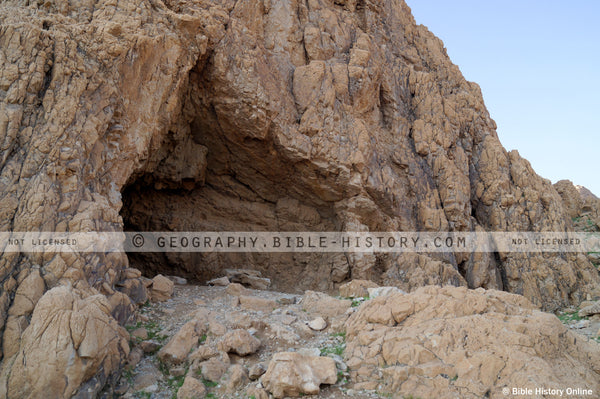 Qumran Cave Dead Sea (Hi-Res. Download) 1-Year License