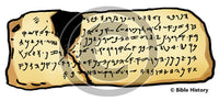 Siloam Inscription - Bible Illustration (Hi-Res. Download) 1-Year License