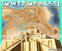 Tower Of Babel - Topo Color Map (Hi-Res. Download) 1-Year License