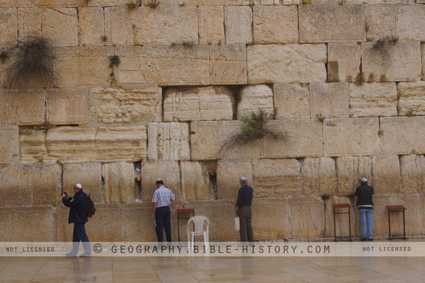 Wailing Wall - Color Photo (Hi-Res. Download) 1-Year License