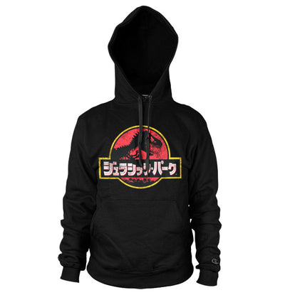 Jurassic Park- Japanese Distressed Logo Hoodie (Black)