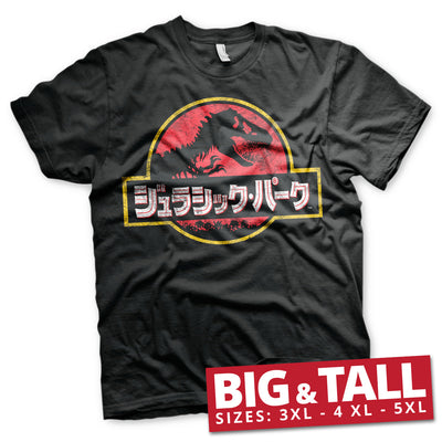Jurassic Park- Japanese Distressed Logo Big & Tall Mens T-Shirt