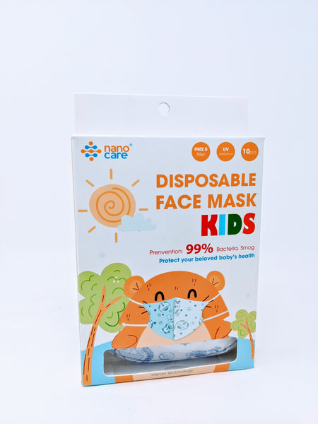 Nanocare 3 Form Kids Disposable Face Masks 10 pcs