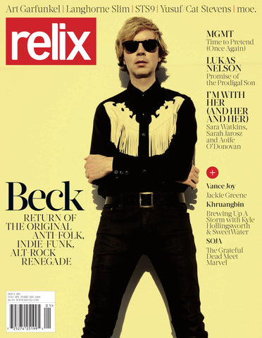 January/February 2018 Relix Issue