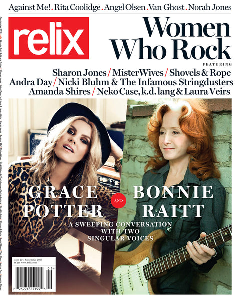 September 2016 Relix Issue