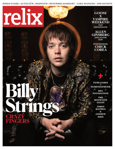 April/May 2021 Relix Issue