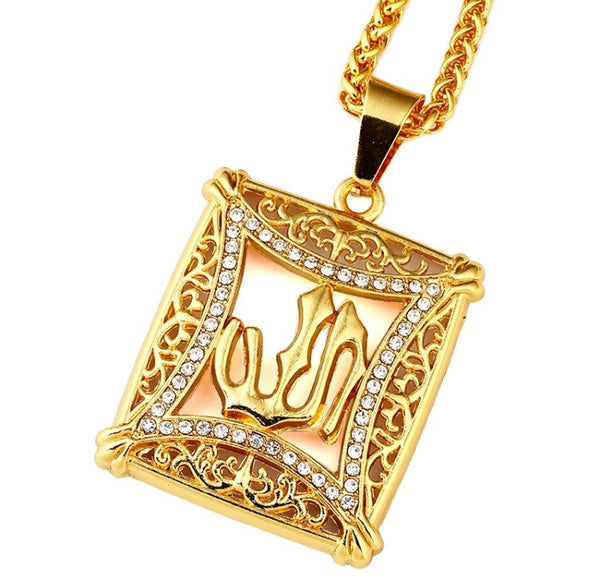Allah Emblem 18K Gold Plated Necklace