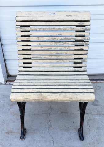 Cast Aluminum Garden Chair