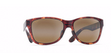 Maui Jim Road Trip Tortoise Sunglasses