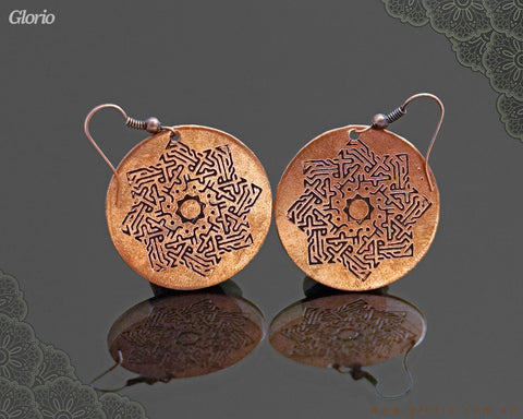 copper earring Middle East Pattern