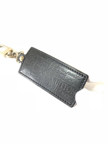 Louis Vuitton Embossed Key Fob Charm 235449RL
