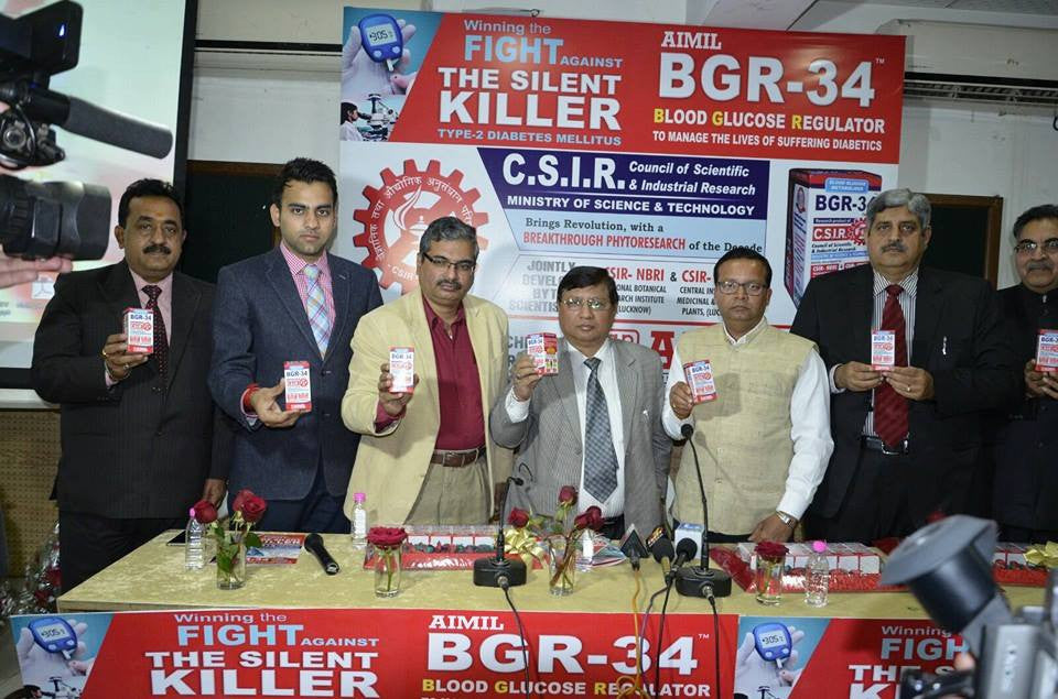 AIMIL Pharmaceuticals official launch BGR-34 in Gujrat