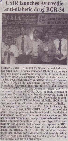 Ayurvedic medicine to treat diabetes