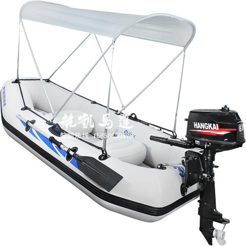 Inflatable Fishing Boat with 6hp Motor - UYL Online Store