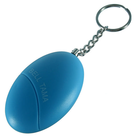 Personal Portable Safety Security Alarm Keychain - UYL Online Store